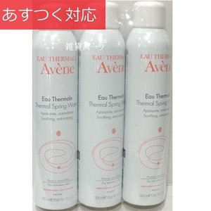 化粧水 アベンヌ 300ml x 3本 温泉水100%