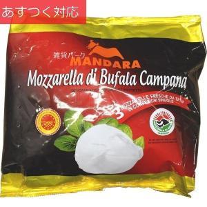 水牛のモッツァレラチーズ DOP 125g x 3 CASTELLI