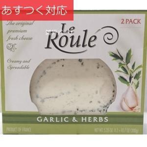 ガーリック & ハーブ 150g x 2 ル・ルレ Le Roule