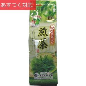 九州産煎茶 600g 古賀製茶
