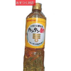 カンタン酢 1000ml ミツカン