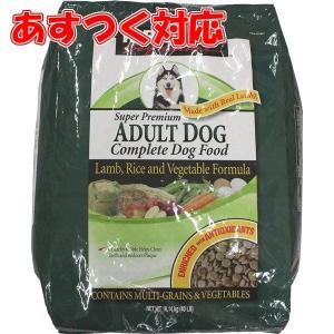 ドッグフード 大容量 成犬用 ドライ ラム ライス ベジタブル 18.14kg コストコ カークラン...