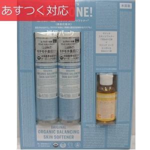 化粧水 ドクターブロナー マジックトナー 150ml x 2本