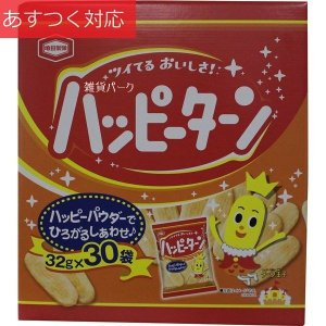ハッピーターン 32g x 30袋 亀田製菓