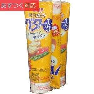 明治乳業 チューブでバター 160g x 3本
