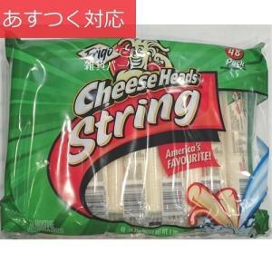 【冷蔵発送】フリゴ チーズヘッド さけるチーズ 28g x 48本