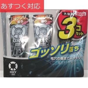 まとめ買い 洗顔料 OXY オキシー ディープウォッシュ 200g x 3