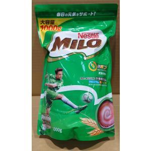 ミロ オリジナル 700g ネスレ