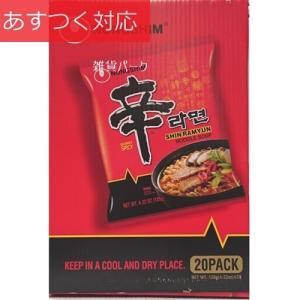 箱買い 辛ラーメン 20袋 韓国