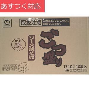 箱買い ごつ盛りソース焼きそば 12食 東洋水産