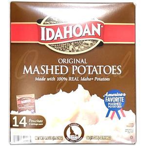 クリーミーマッシュポテト 14袋入り オネストアース 乾燥マッシュポテト
