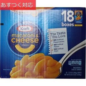 マカロニ&チーズ 206g x 18パック KRAFT FOODS チーズソースミックス付きマカロニ