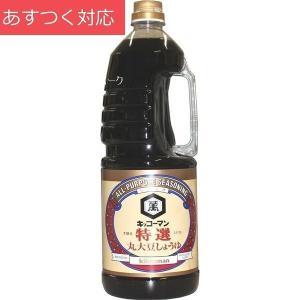 キッコーマン 特選丸大豆醤油 1.8L しょうゆ