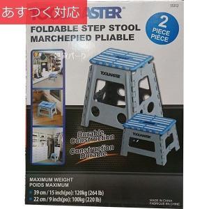 折り畳み踏み台2個セット ブルー 高さ39cm/22cm TOOLMASTER|zakka-park