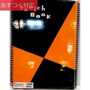 MARUMAN B4 スケッチブック 40枚 x 4冊