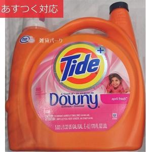 液体洗濯洗剤 (柔軟剤入) タイドリキッド プラスチックオブダウニー 5.02L 88回分