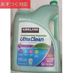 液体洗濯洗剤 エコフレンドリー 液体洗濯洗剤 5.73L 126回分