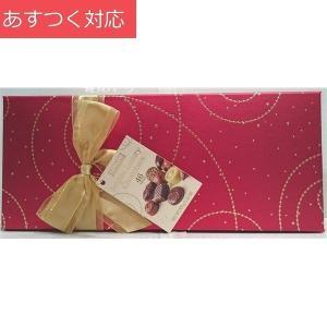 ベルギーチョコレート アソートボックス箱(レッド)  570g コストコ カークランドシグネチャー