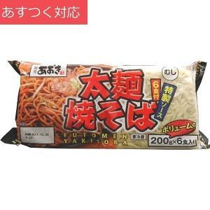 太麺焼きそば (粉末ソース)200g x 6 青木食品