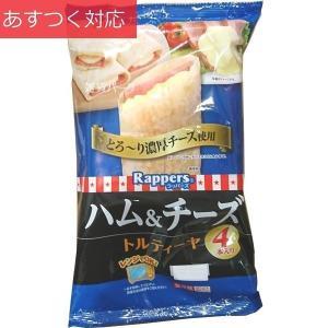 ラッパーズ ハム&チーズ 4本入り 丸大食品