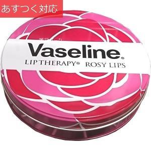 リップ 缶タイプ 17g x 4 ヴァセリン