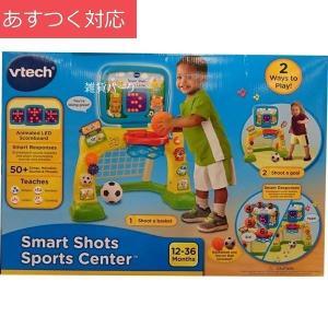 スマートショット スポーツセンター バスケットゴールとサッカーゴール ゴール決めて英語を学ぼう