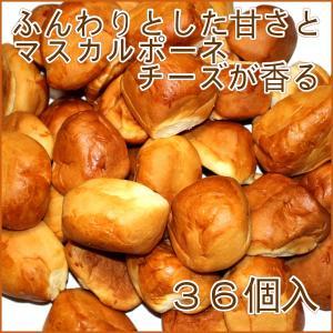 パン マスカルポーネロール  正味量 1400gコストコ