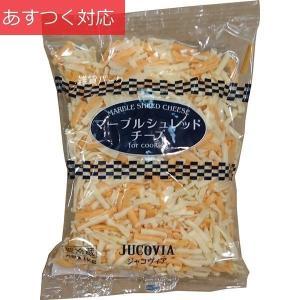 【冷蔵発送】マーブルシュレッドチーズ 1000g ムラカワ