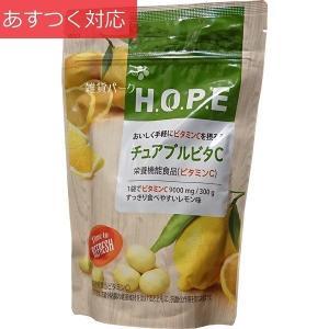 HOPE チュアブルビタC 300g CJジャパン