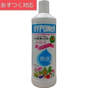 ハイポネックス 原液 6-10-5 800ml