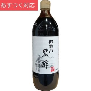 臨醐山黒酢 900ml 内堀醸造
