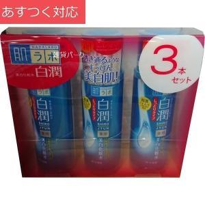 肌研 白潤 薬用美白化粧水 しっとり 170ml x 3本