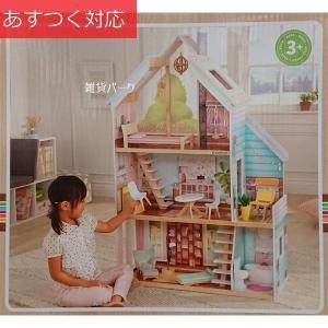 ゾーイ ドールハウス 3階建て 30cmの人形に対応 サウンド機能付き キッチントープ、トイレ ライト機能付き キッチントープ、パティオライト
