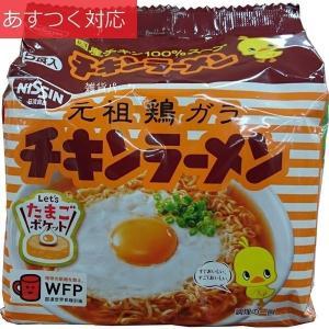 箱買い 日清 チキンラーメン 30食(5食入 x 6袋) ラーメン
