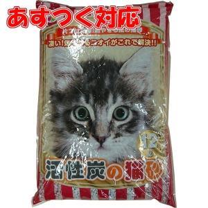活性炭入り紙の猫砂 12l 片付け簡単!燃やせる紙の猫砂