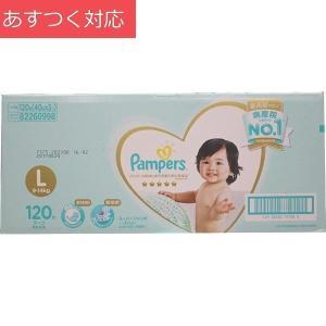 紙おむつ パンパース テープタイプ Lサイズ 120枚...