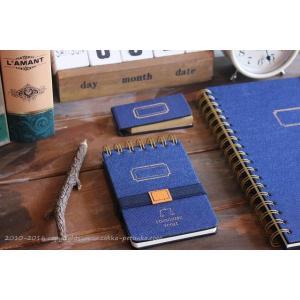 本物のデニム布地を使用したリングメモ帳(B7サイズ)です。 デニム生地は、表紙の台紙に張り付けらるこ...