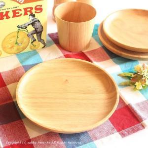 木製 食器 プレート皿 ラバーウッド L
