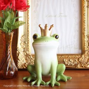 BIGカエルシリーズに、王冠カエルさんが登場です♪ 生まれも育ちも、由緒あるカエル王国の王室育ちのカ...