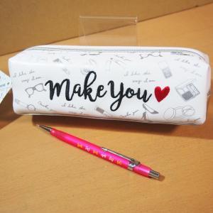 人気のMAKE YOU BOX型ペンケース&可愛いシャープペンの組み合わせセットです。 コンパクトタ...