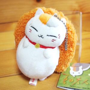 ニャンコ先生 ぬいぐるみマスコットキーホルダー(イカリング)夏目友人帳 82826|zakka-pumpkin