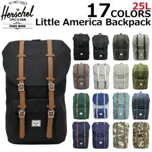 HERSCHEL SUPPLY ハーシェル サプライ LITTLE AMERICA リトルアメリカ リュック リュックサック バックパック デイパック バッグ メンズ レディース 10014|zakka-tokia
