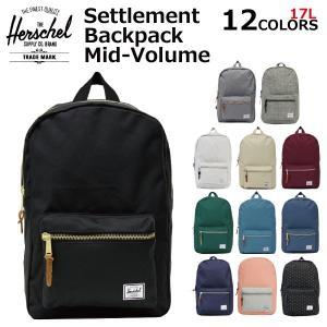 HERSCHEL SUPPLY ハーシェル サプライ SETTLEMENT セトルメント MID-VOLUME リュック リュックサック バックパック バッグ メンズ レディース 10033-00001|zakka-tokia