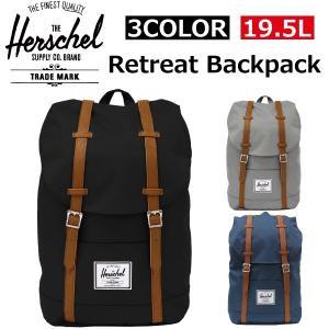 HERSCHEL SUPPLYハーシェル サプライ Retreat Backpack リトリート リュック リュックサック バックパック デイパック バッグ B4 19.5L 10066|zakka-tokia