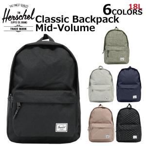 HERSCHEL SUPPLY ハーシェル サプライ Classic Backpack Mid-Volume クラシック バックパックミッドボリューム 10485  リュックサック デイパック バッグ|zakka-tokia