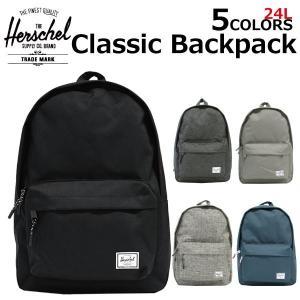 HERSCHEL SUPPLY ハーシェル サプライ Classic Backpack クラシック バックパック 10500 メンズ レディース 24L B4 リュックサック デイパック バッグ|zakka-tokia
