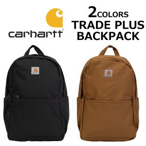 CARHARTT カーハート TRADE PLUS BACKPACK トレード プラス バックパック リュックサック デイパック バッグ カバン 鞄 480302|zakka-tokia