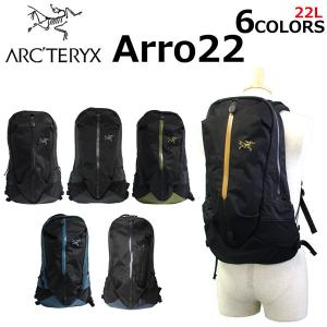 ARCTERYX アークテリクス Arro 22 アロー リ...