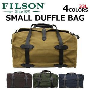 FILSON フィルソン DUFFLE BAG SMALL ...
