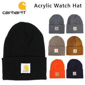 CARHARTT カーハート Acrylic Watch Hat ニット帽 ビーニー ニットキャップ 帽子 メンズ レディース A18|zakka-tokia